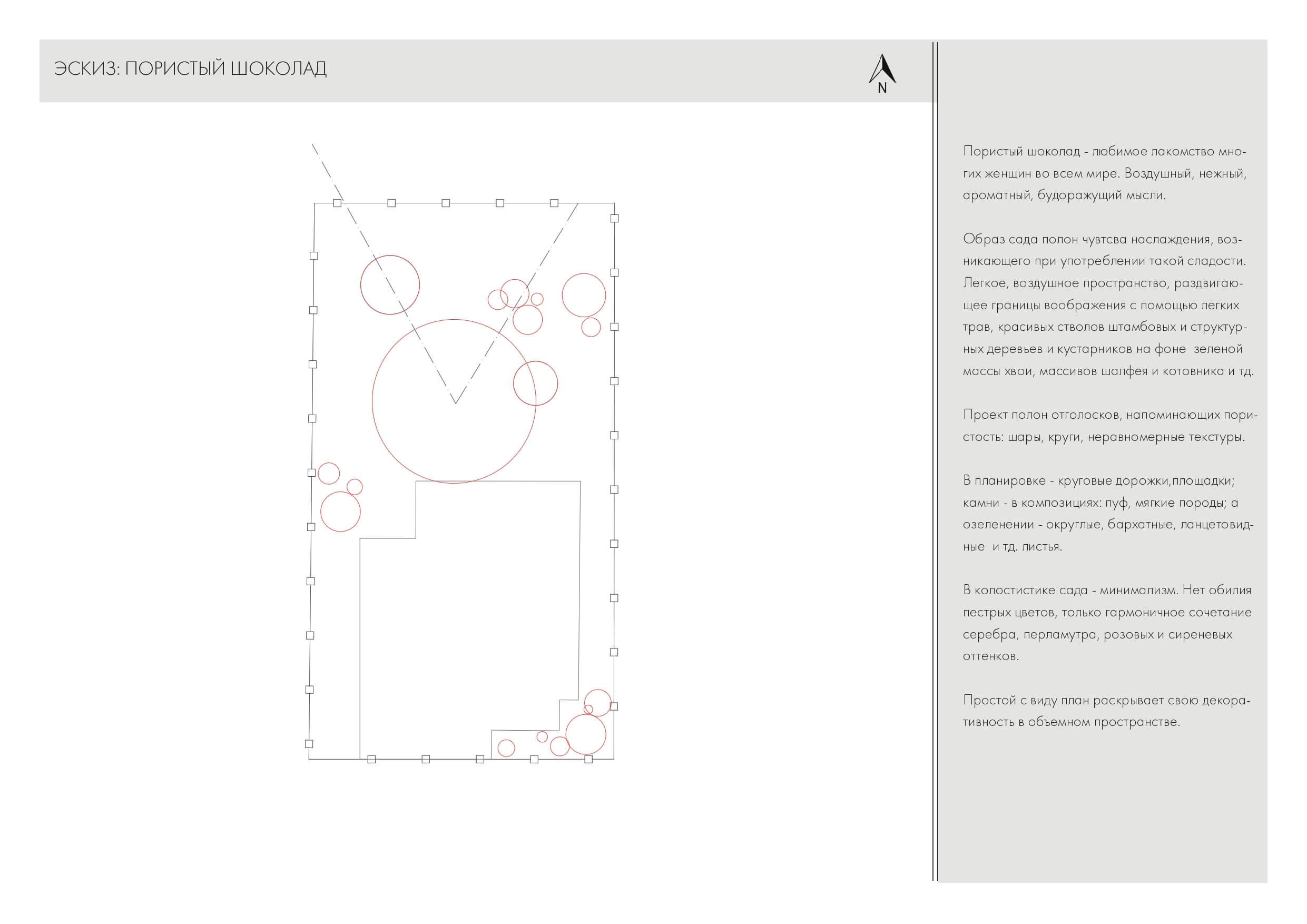 Крючково пример_page-0005
