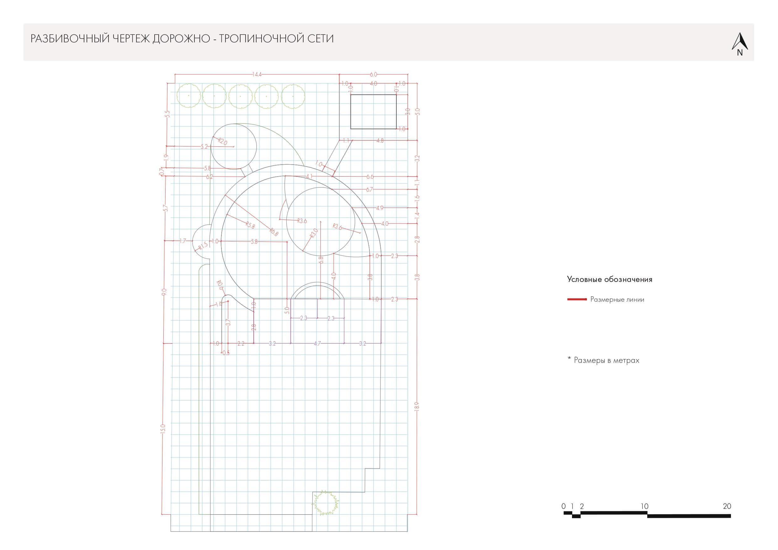 Крючково пример_page-0014