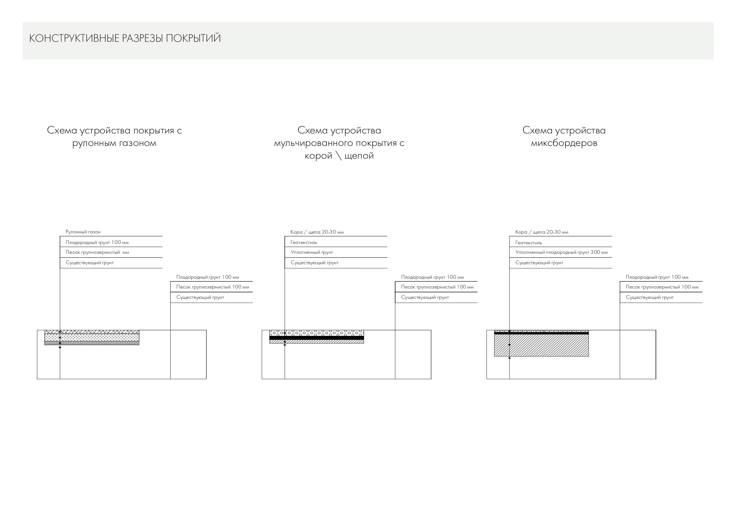 Крючково пример_page-0017