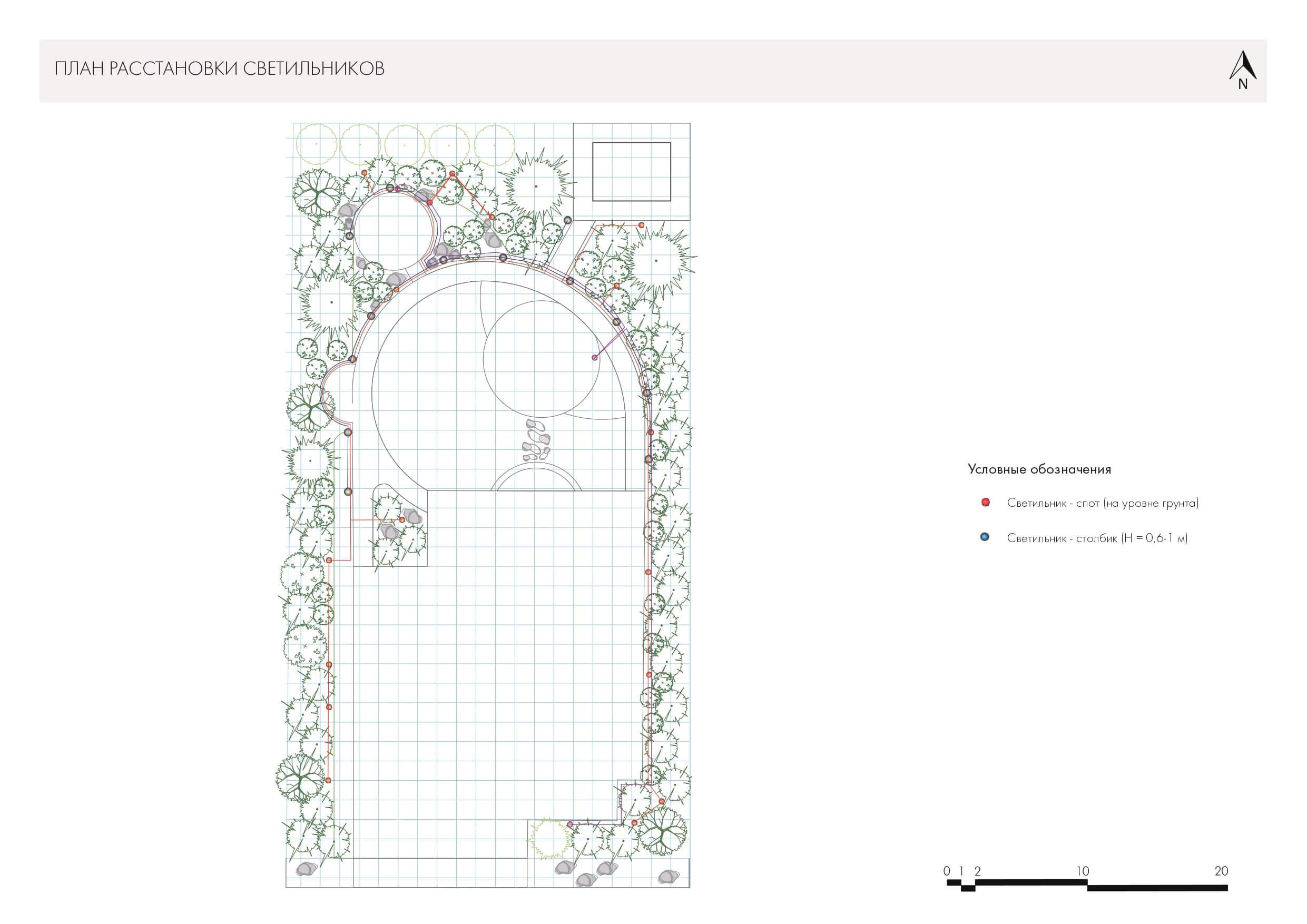 Крючково пример_page-0028
