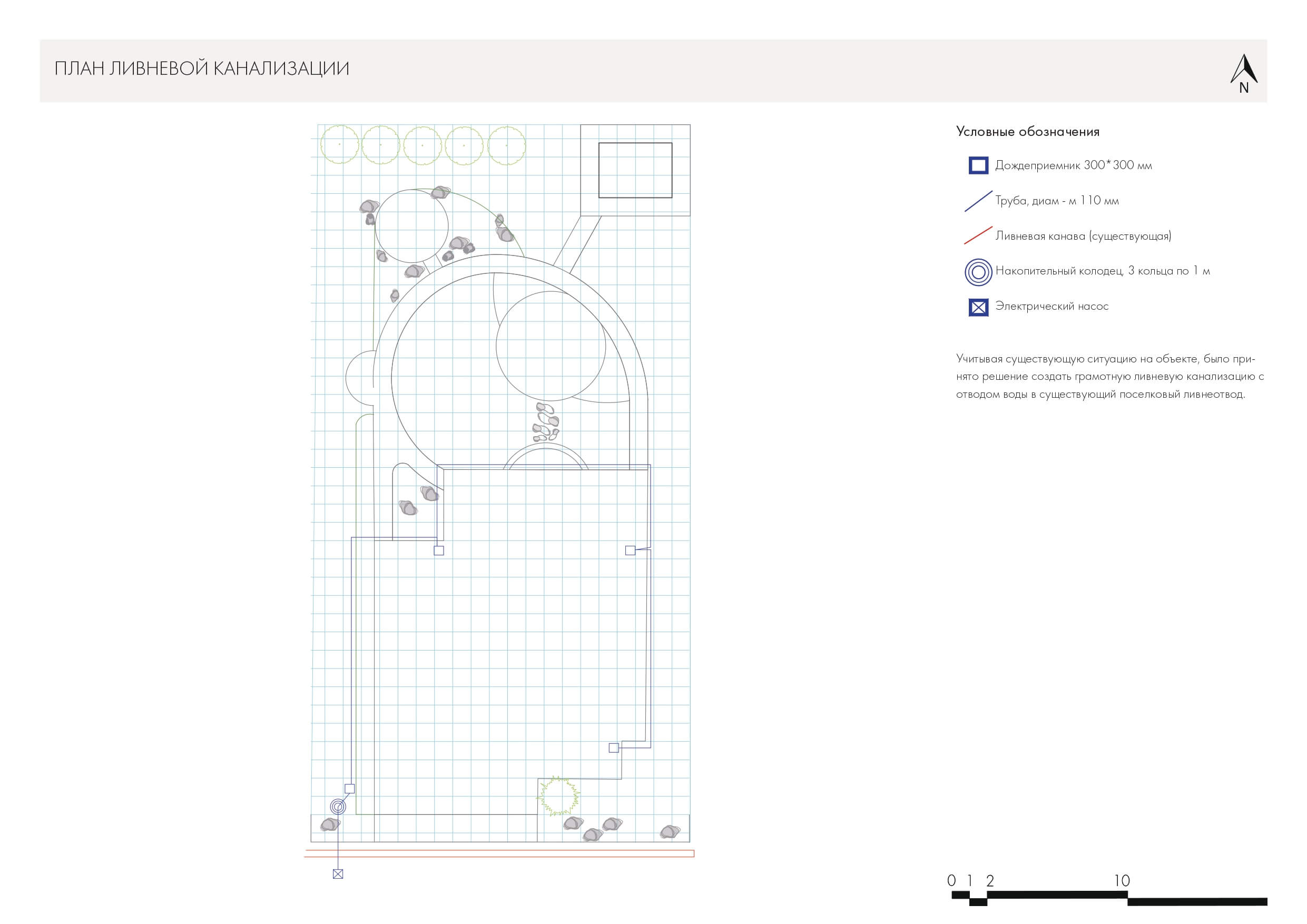 Крючково пример_page-0032