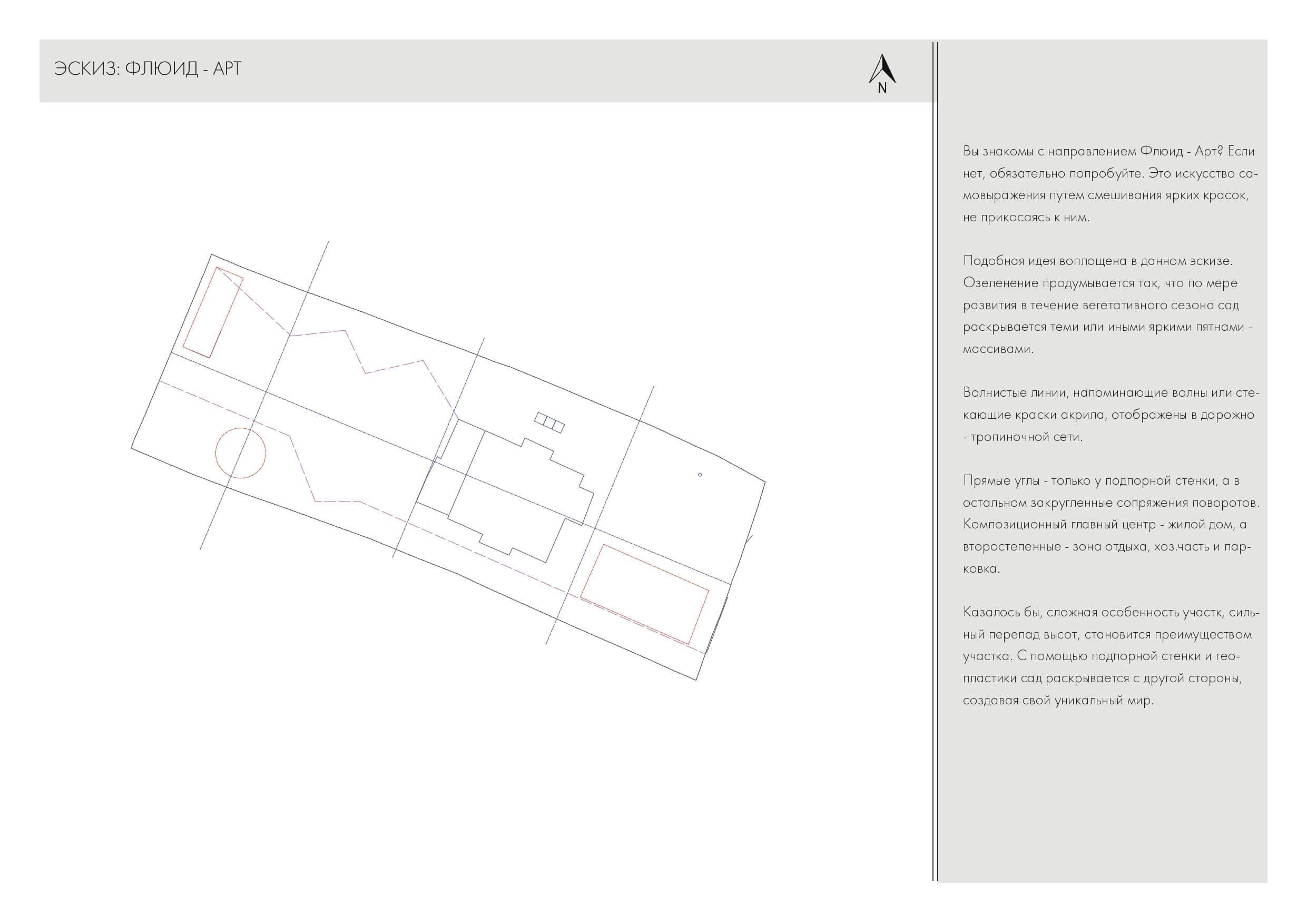 Ромашково пример 1_page-0005